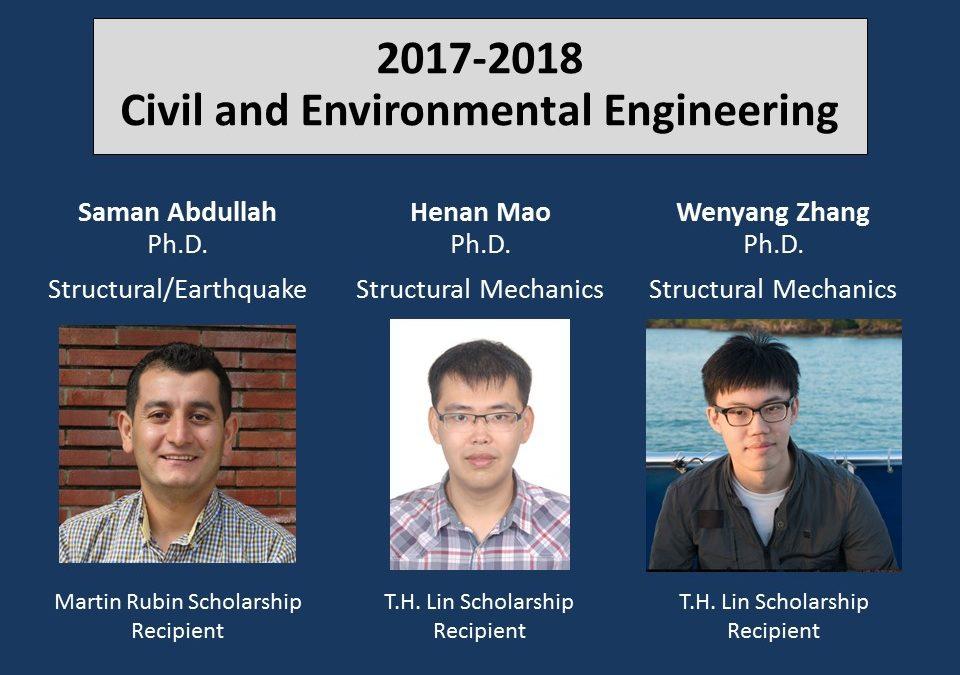 2017-2018 Martin Rubin Scholarship and T.H. Lin Scholarship Recipients Announced